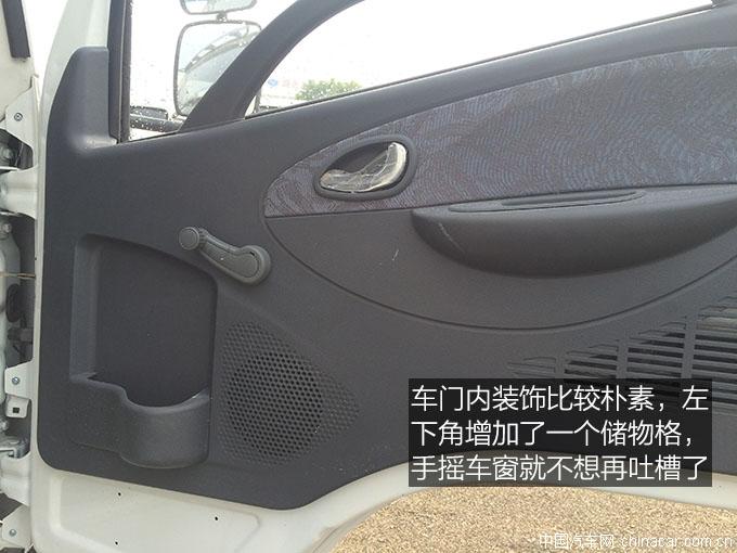 洒水车,环卫车,专用车,评测,东风特商,外观内饰 (6).JPG