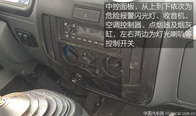 洒水车,环卫车,专用车,评测,东风特商,外观内饰 (8).JPG