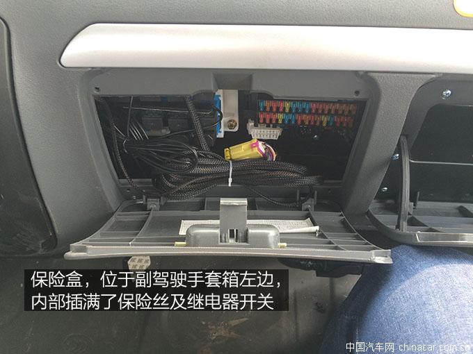 洒水车,环卫车,专用车,评测,东风特商,外观内饰 (9).JPG
