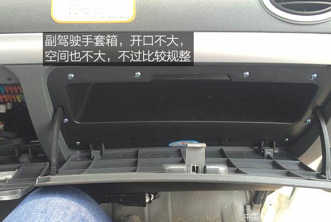 洒水车,环卫车,专用车,评测,东风特商,外观内饰 (10).JPG