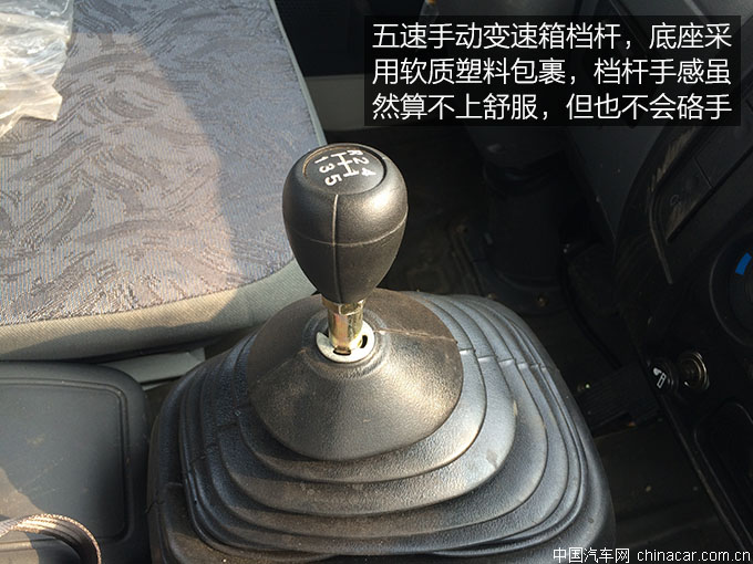 洒水车,环卫车,专用车,评测,东风特商,外观内饰 (11).JPG