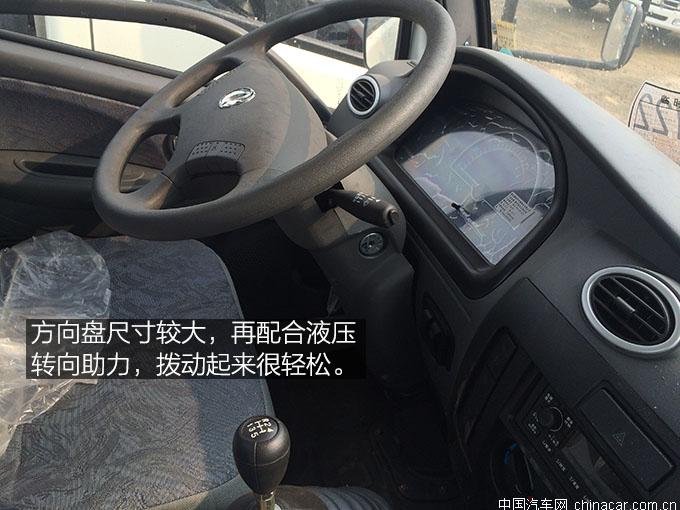 洒水车,环卫车,专用车,评测,东风特商,外观内饰 (13).JPG