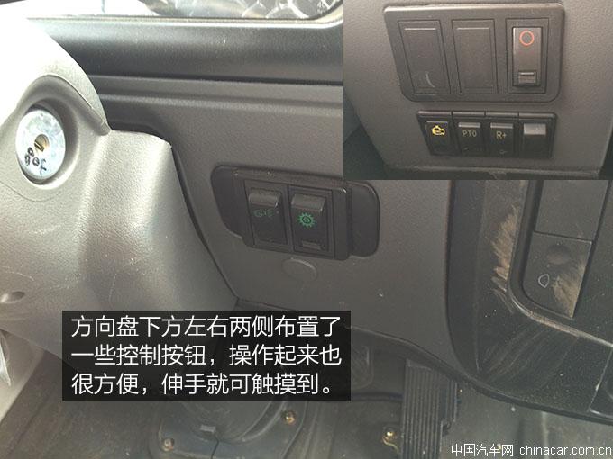 洒水车,环卫车,专用车,评测,东风特商,外观内饰 (14).JPG