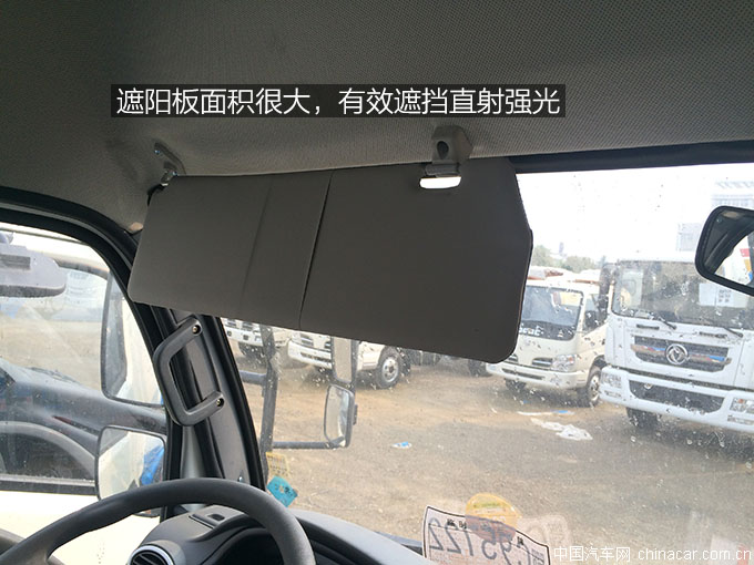 洒水车,环卫车,专用车,评测,东风特商,外观内饰 (16).JPG