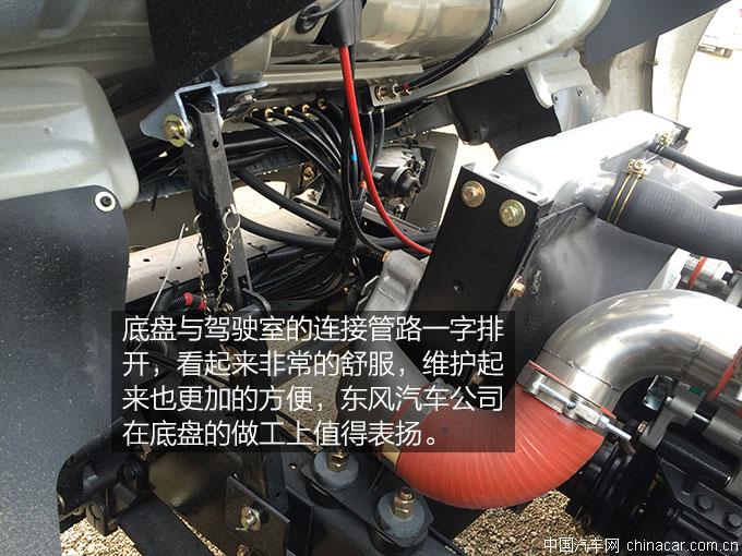 洒水车,环卫车,专用车,评测,东风特商,底盘 (13).JPG