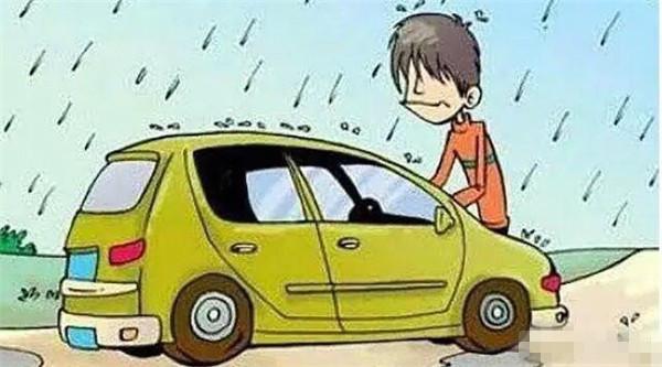 阴雨天气如何保养爱车以及车辆保养技巧