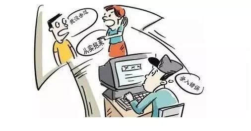 别急着交罚款,遇到这6类违章是可以撤销的!