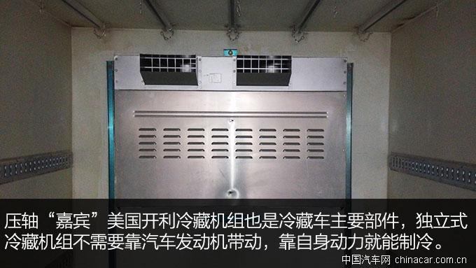 半挂式冷藏车