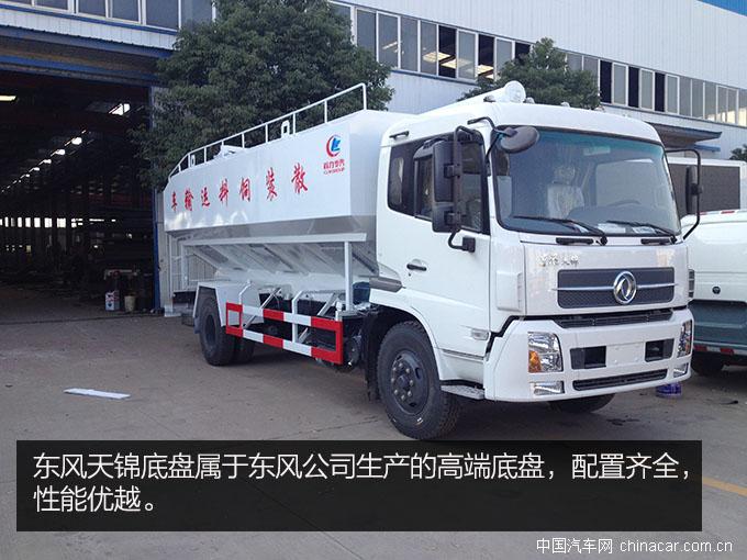 东风天锦散装饲料运输车