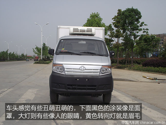 长安神琪,冷藏��?懵逼的冷藏��?专用��?评测,3米冷藏车,长安神琪冷藏��?(7).JPG