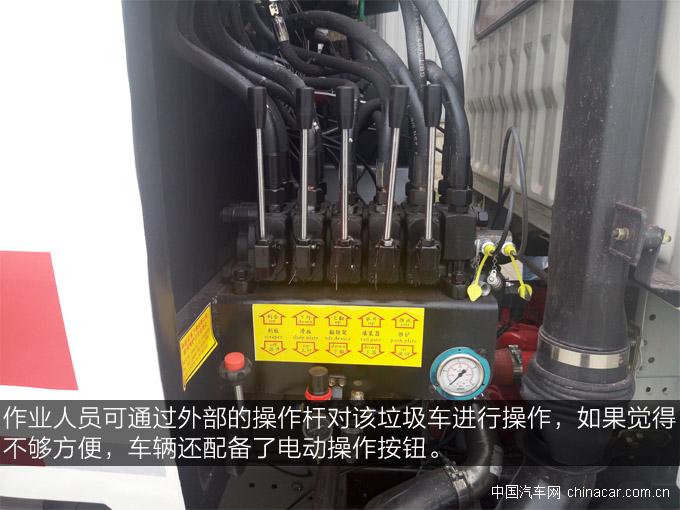 东风福瑞卡压缩<a href='http://www.rlqcgs.com/LaJiChe/'>垃圾车</a>