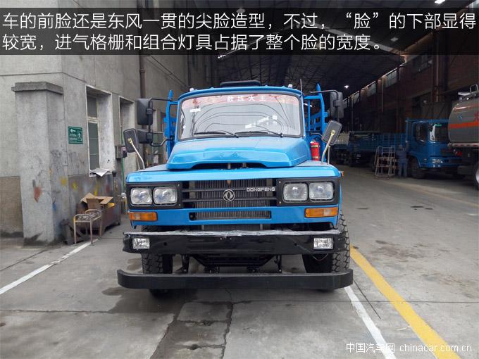 东风教练车