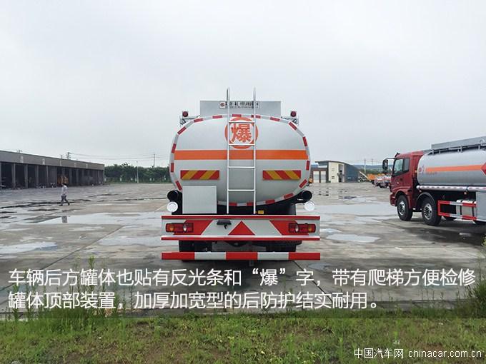 东风天锦运油车