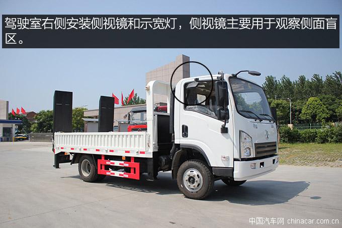 陕汽轩德X9多功能平板运输车
